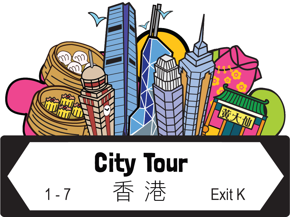 Private City Tour