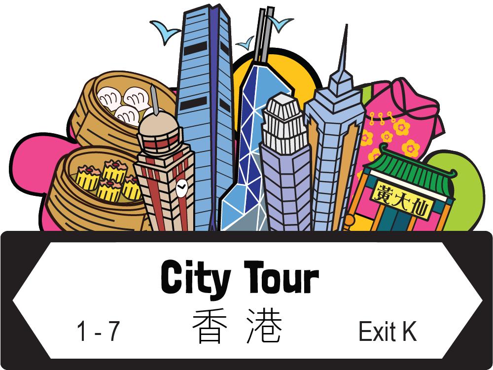 Private City Tour