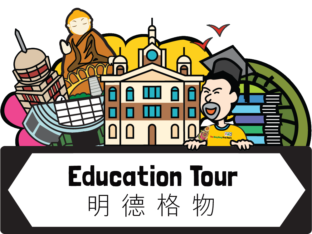 Educational Tour