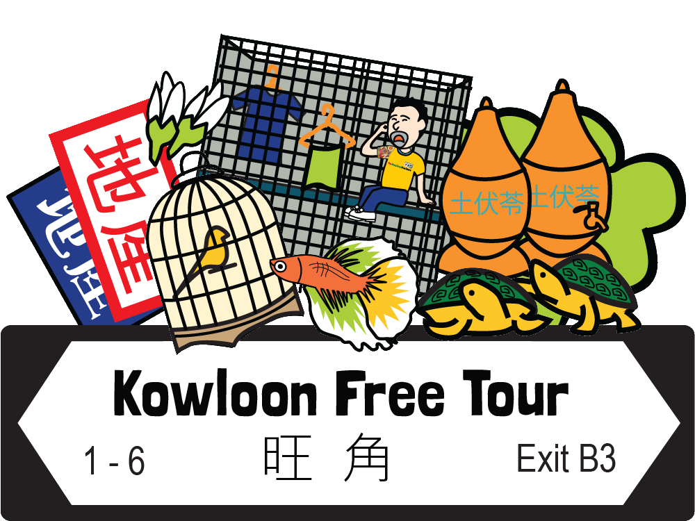 Kowloon Free Tour – The Dark Side of Hong Kong's Capitalism
