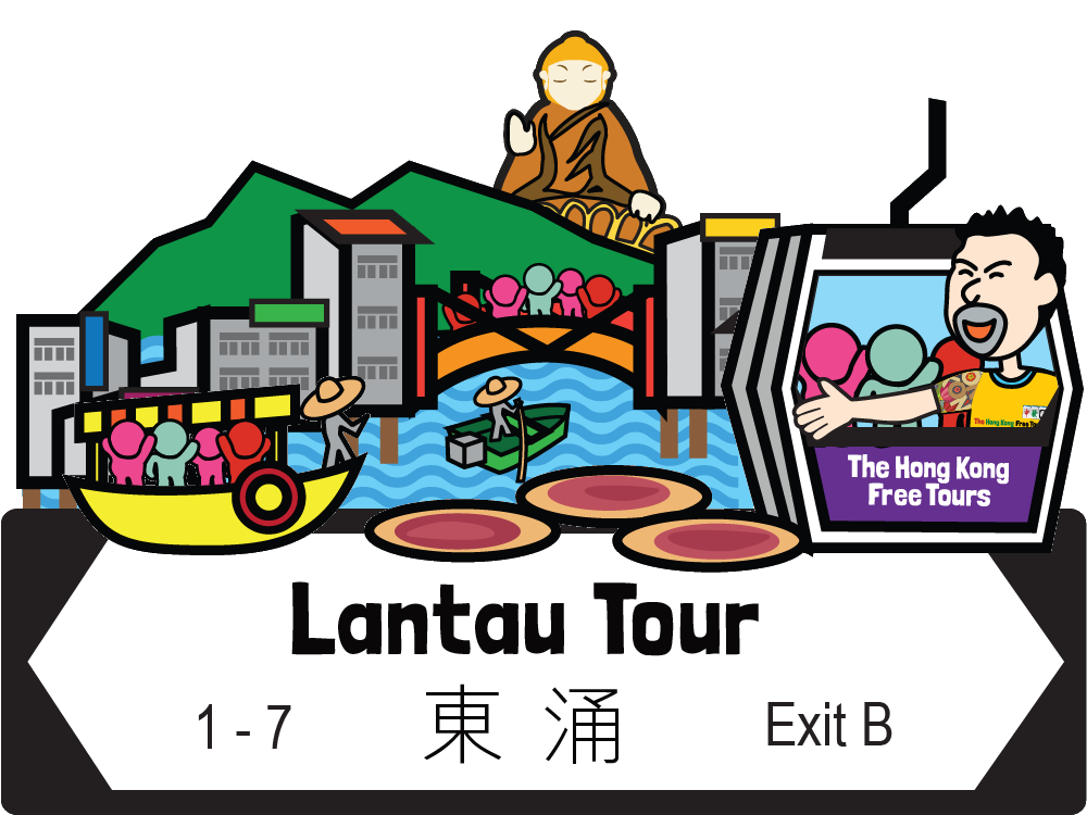Private Lantau Tour