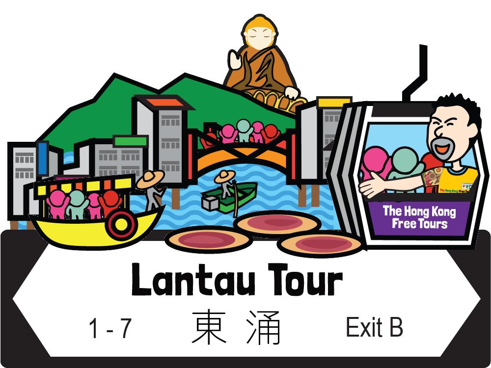 Private Lantau Tour