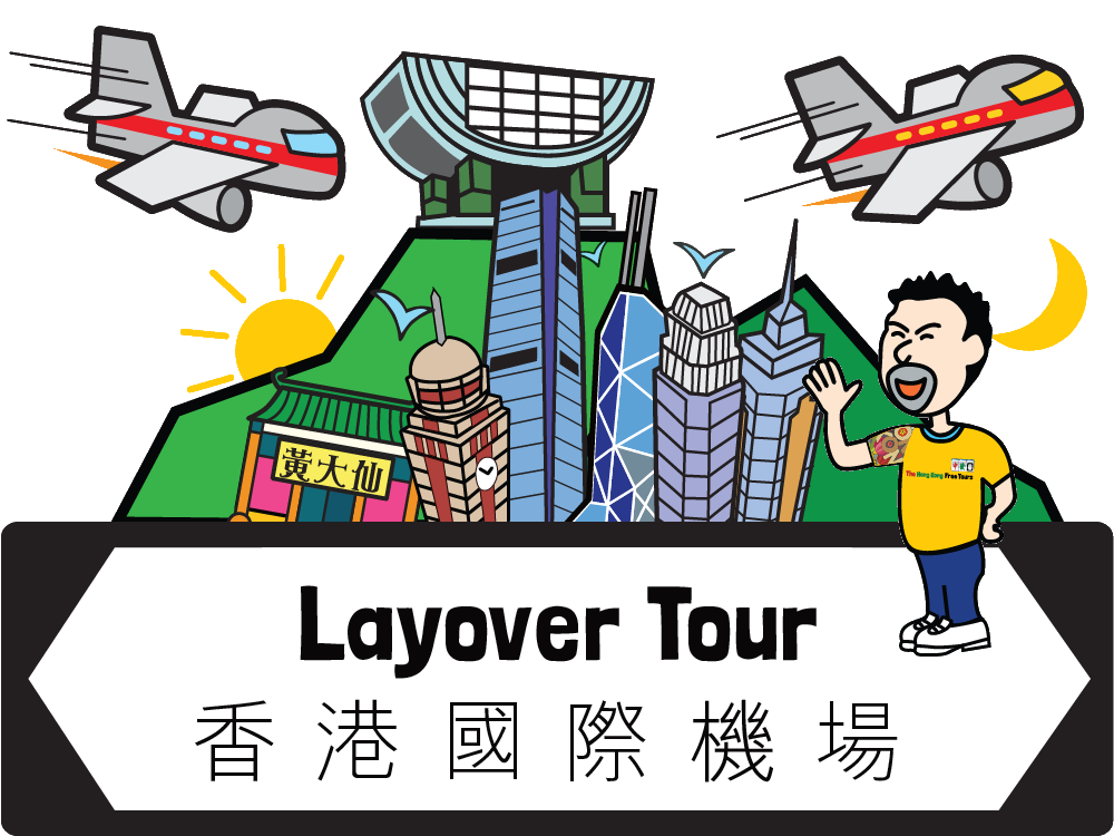 Private Layover Tour