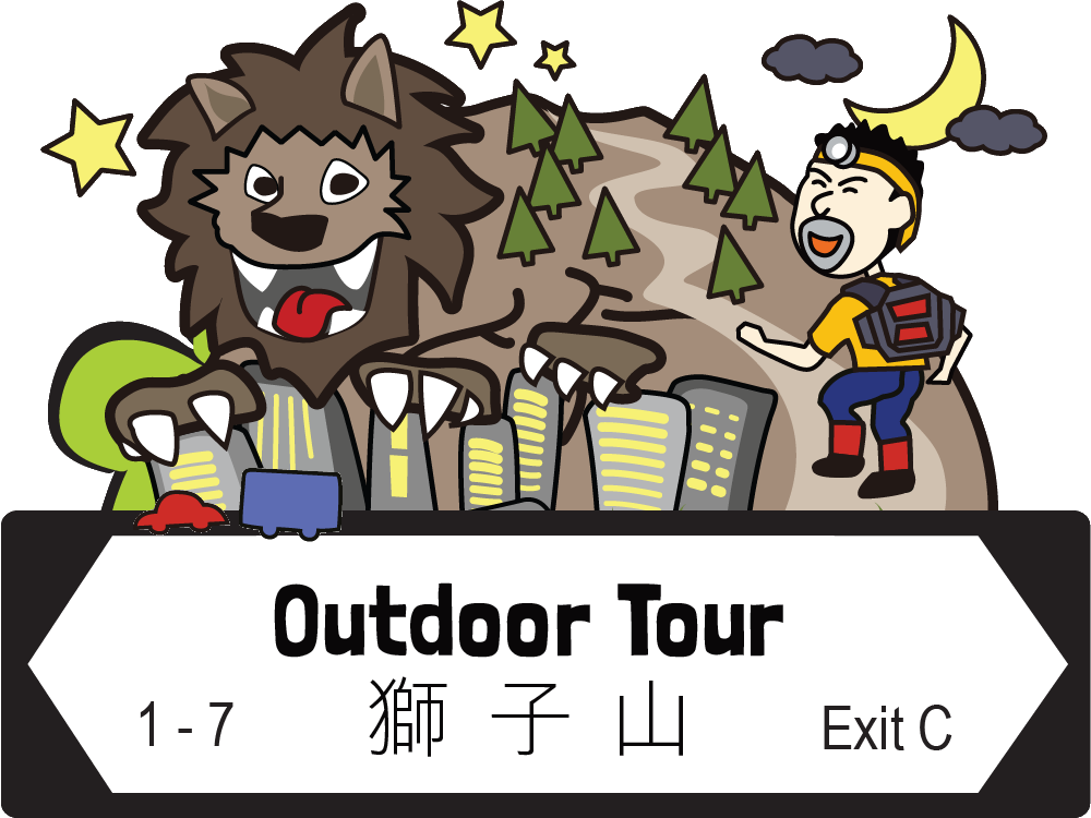 Private Outdoor Tour