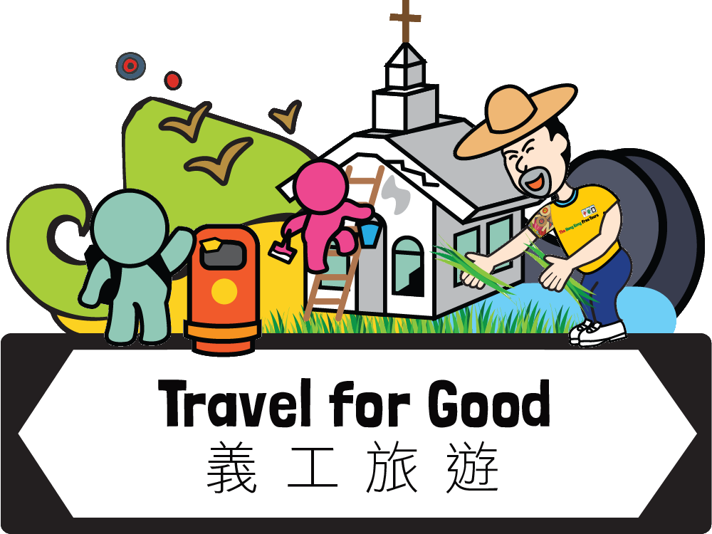 Travel for Good