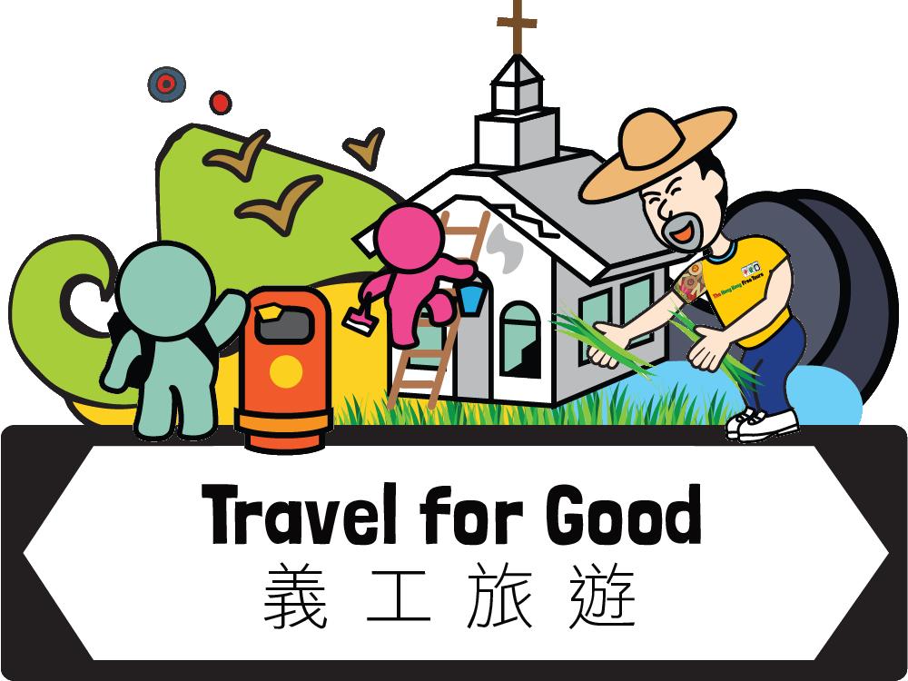Travel for Good